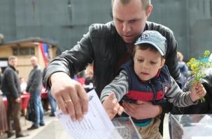 Украина. Как родиться преступником