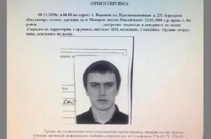 Три человека убиты на военном аэродроме в Воронеже