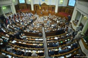 Украина рисует границы в Луганской области