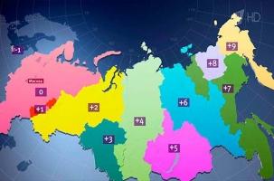 Предстоящей ночью Россия переходит на зимнее время