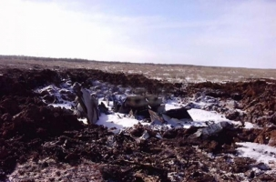 Экипаж Су-24 погиб. Найдены «черные ящики»
