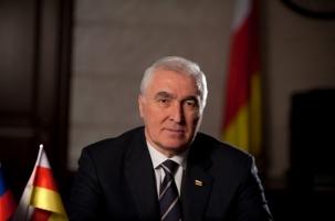 Южная Осетия готова признать ЛНР