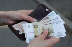 Минимальная оплата увеличится на 300 руб