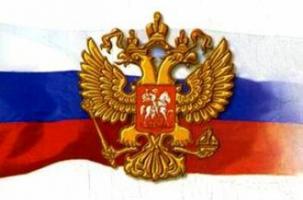 Крым и Севастополь приняли основные законы