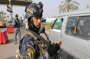 В Ираке похищены три американца