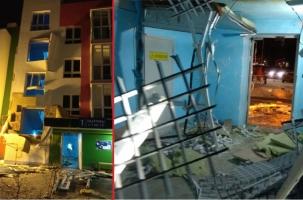 Взрыв в Тюмени. Погиб молодой газовщик