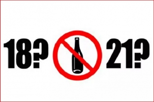 Алкоголь 21+