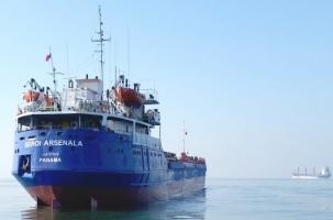 Рядом с Крымом затонул сухогруз