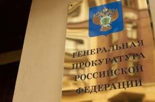 Генпрокуратура хочет прикоснуться к депутату Госдумы Митрофанову