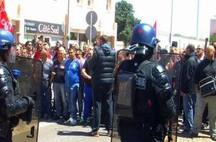 Полиция разогнала митингующих, но они обещали вернуться