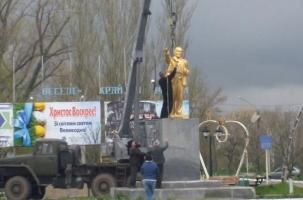 Веселое восстановило Ленина