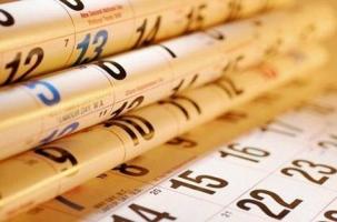 Новый год в 2015-м будет длиться 11 дней
