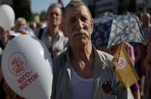 Луганск и Донецк объединяются в Союз