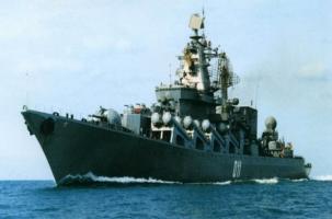 Китай и Россия начали «Морское взаимодействие–2014»