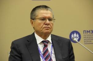 Министр Улюкаев обвиняется в вымогательстве $2 000 000