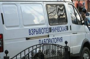 Ростов-на-Дону  – день тревоги