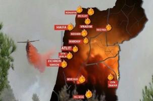 Карта пожаров в Израиле