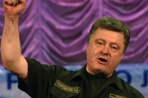 Украина стала непостоянным членом
