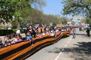 Георгиевская лента-чемпион начала марш из Гагаузии