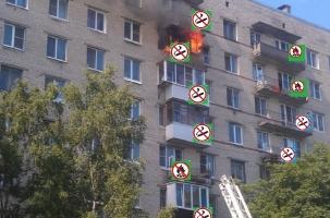 На балконах не курить – МЧС