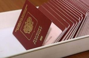 Треть миллиона заявлений написали в Крыму