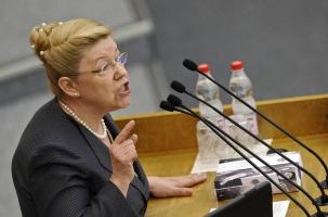 Депутаты Госдумы предлагают экономить на абортах
