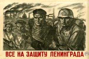 Резник, «Дождь» и Гитлер