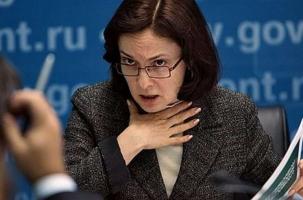ЦБ вызвал истерику российских финансов