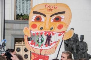 Киев забирает «Русский мир» у Москвы