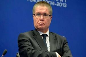 Улюкаев призвал россиян готовиться к росту безработицы